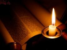 Amigos da Torah on USTREAM