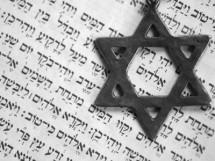 Amigos da Torah2