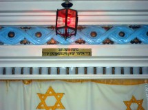 Sinagoga Amigos da Torah3
