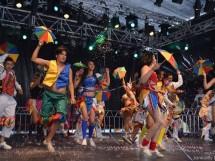 Grupo de Dança Caisca 1