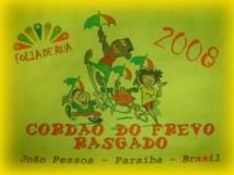 Cordão  Frevo Rasgado 04