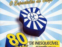 Guarabira E.C