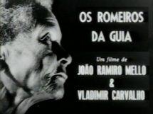 historia-do-cinema-paraibano-9